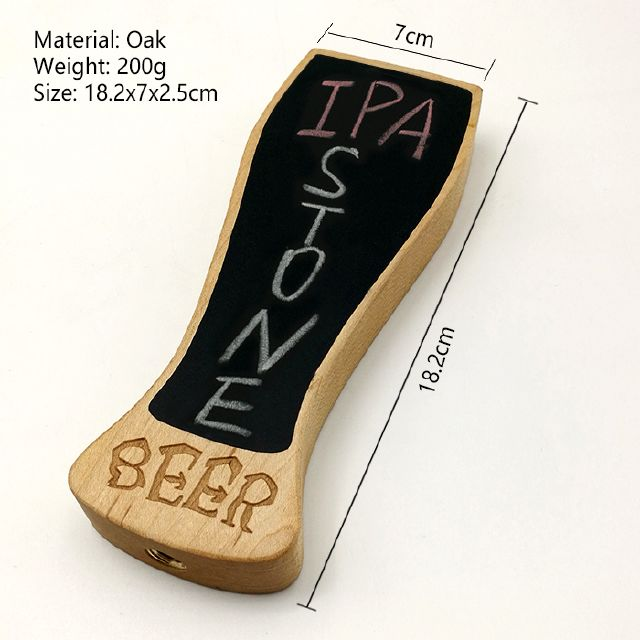 Beer Keg Handle SB462006